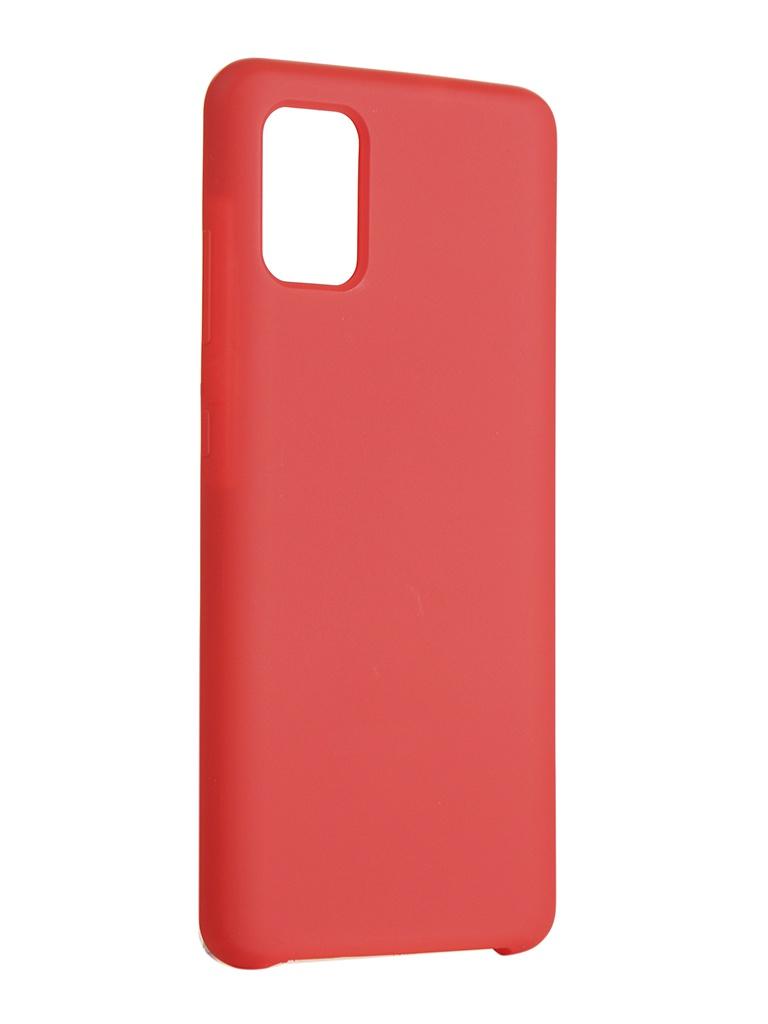 Чехол Neypo для Samsung A51 (2020) Hard Case Pink NHC16290