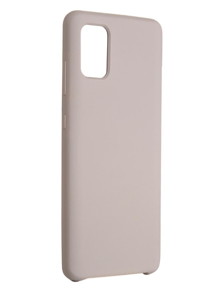 Чехол Neypo для Samsung A51 (2020) Hard Case Light Grey NHC16291