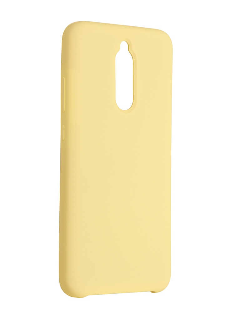 Чехол Neypo для Xiaomi Redmi 8 Hard Case Yellow NHC15956