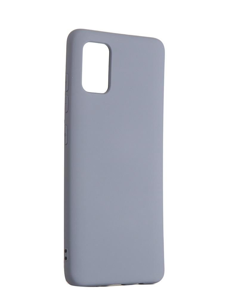 Чехол Neypo для Samsung A51 2020 Silicone Case Light Grey NSC16307