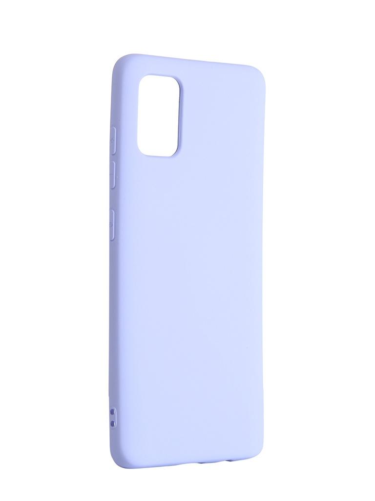 Чехол Neypo для Samsung A51 (2020) Silicone Case Lilac NSC16310