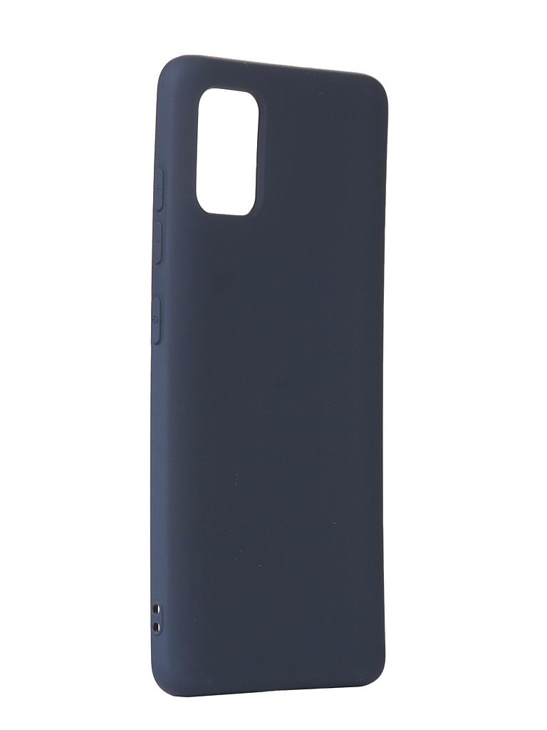 Чехол Neypo для Samsung A51 (2020) Silicone Case Dark Blue NSC16311