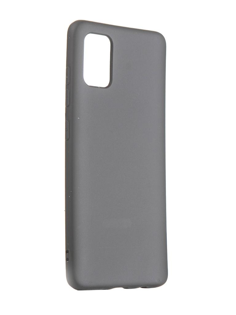 Чехол Neypo для Samsung A51 (2020) Silicone Case Black NSC16312