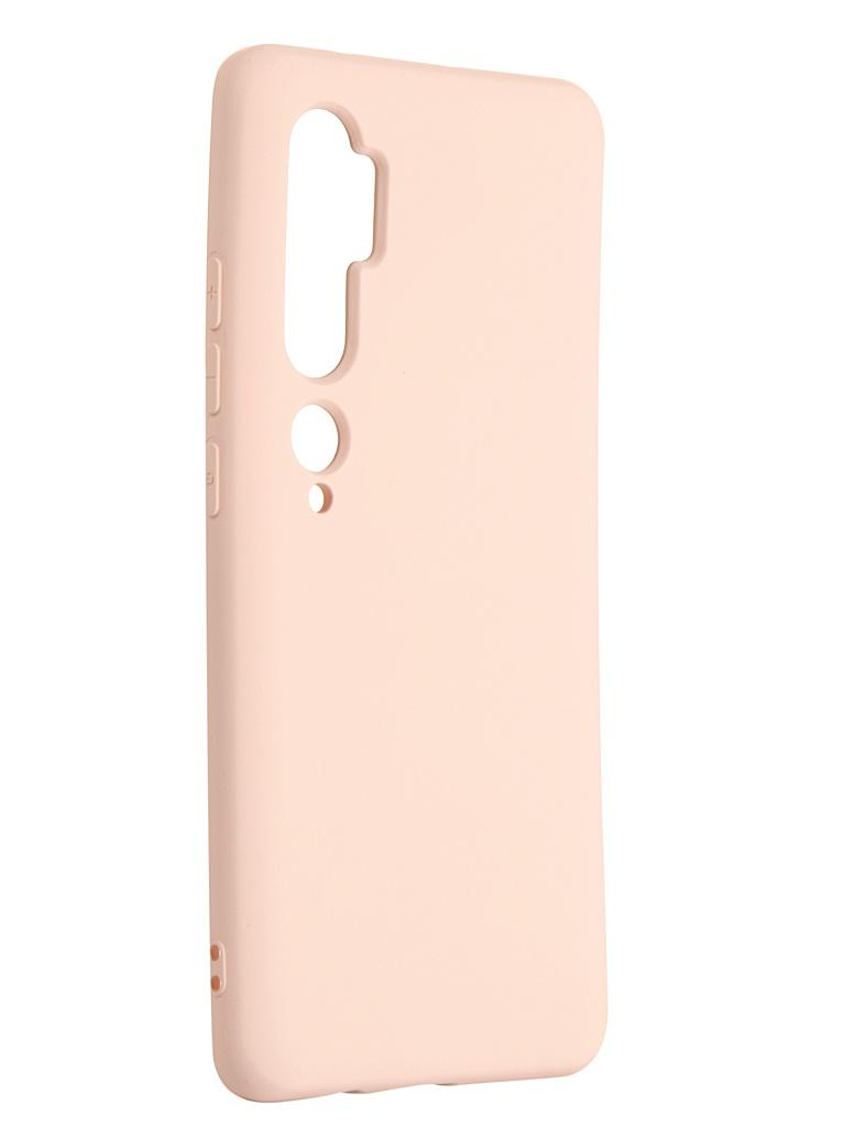 Чехол Neypo для Xiaomi Mi Note 10 Silicone Case Pink NSC16212