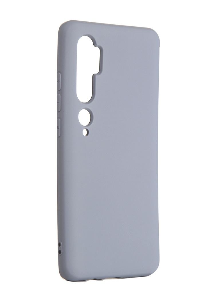 Чехол Neypo для Xiaomi Mi Note 10 Silicone Case Light Grey NSC16211