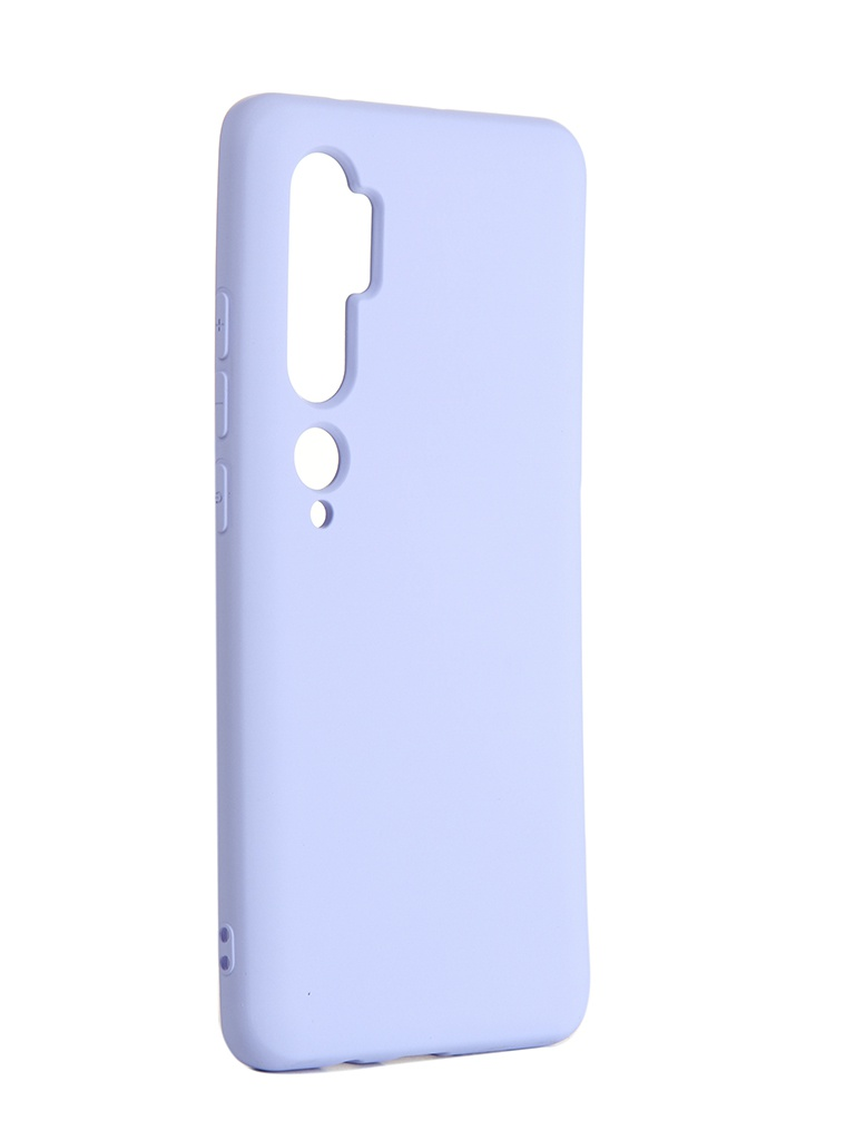 Чехол Neypo для Xiaomi Mi Note 10 Silicone Case Lilac NSC16213