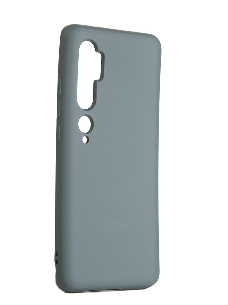 Чехол Neypo для Xiaomi Mi Note 10 Silicone Case Dark Green NSC16214