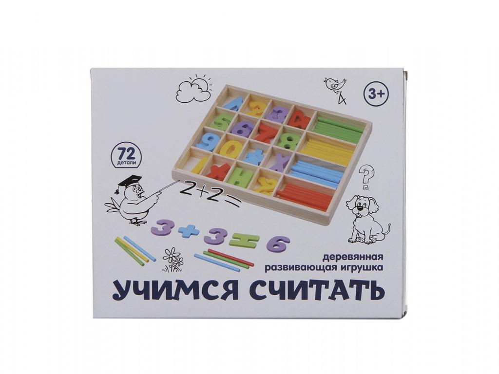 Деревянная игрушка Фабрика Фантазий Учимся считать 84177 фото