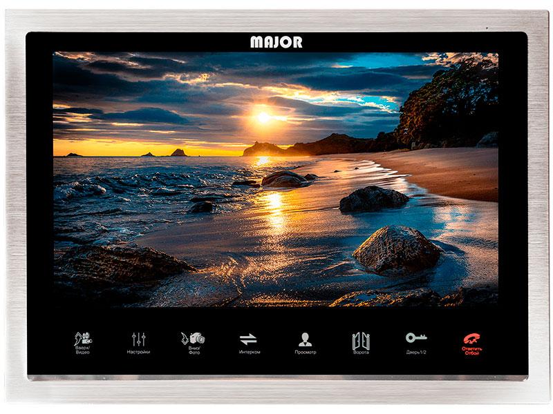 Видеодомофон Major Comfort Pro 2 Silver
