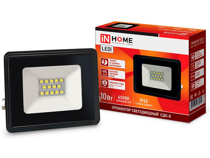 Прожектор In Home СДО-8 20W 230V 6500К 1900Lm IP65 4690612030029