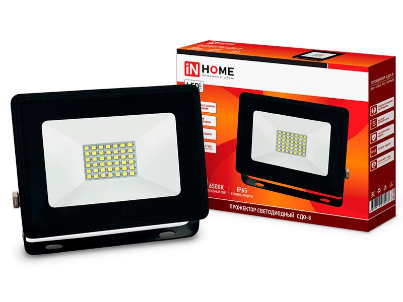 Прожектор In Home СДО-8 30W 230V 6500К 2850Lm IP65 4690612030036