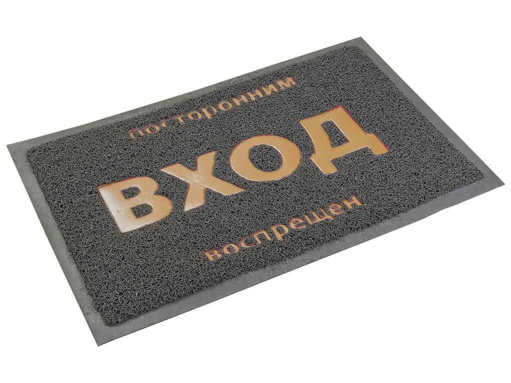Коврик Vortex 40x60cm Grey 22181