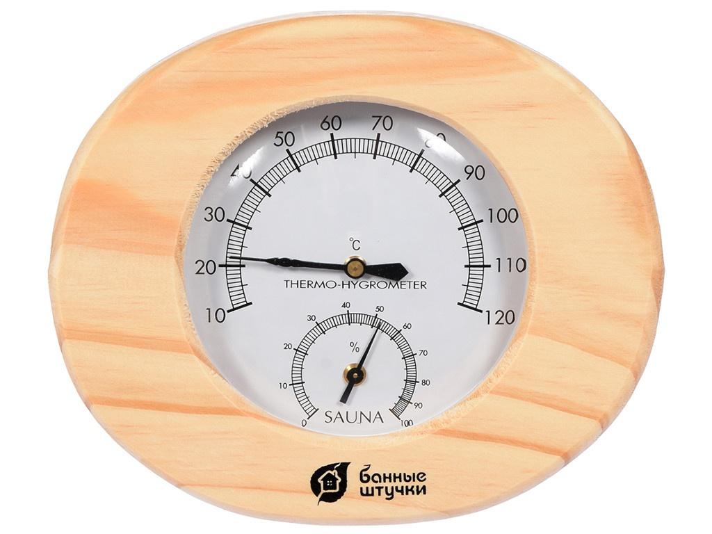 Термометр Банные штучки 18022 цена в Москве и Питере