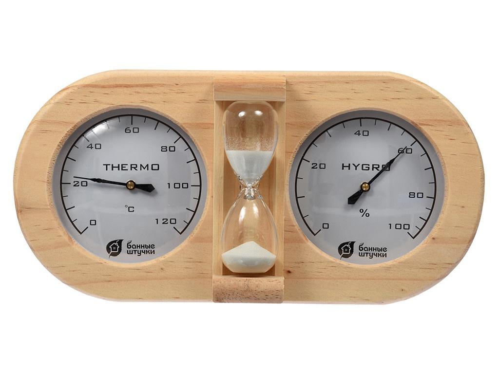 Термометр Банные штучки 18028