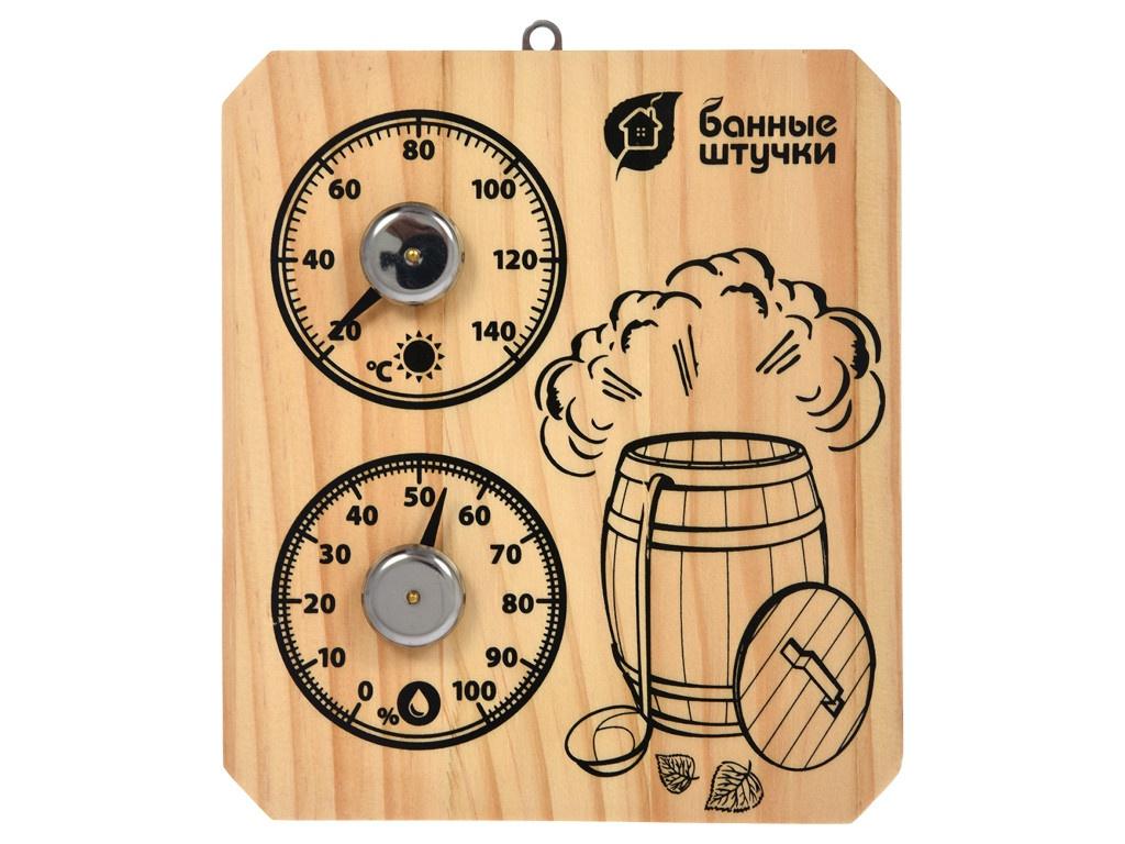 Термометр Банные штучки Пар и жар 18045 цена в Москве и Питере