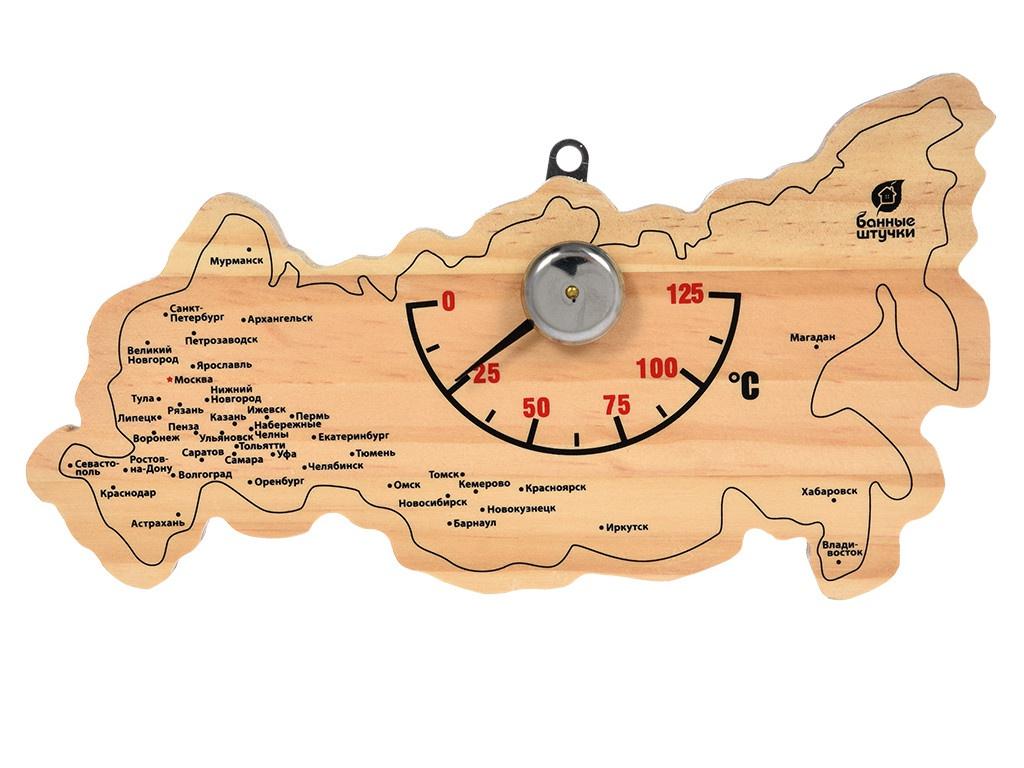 Термометр Банные штучки Карта России 18056
