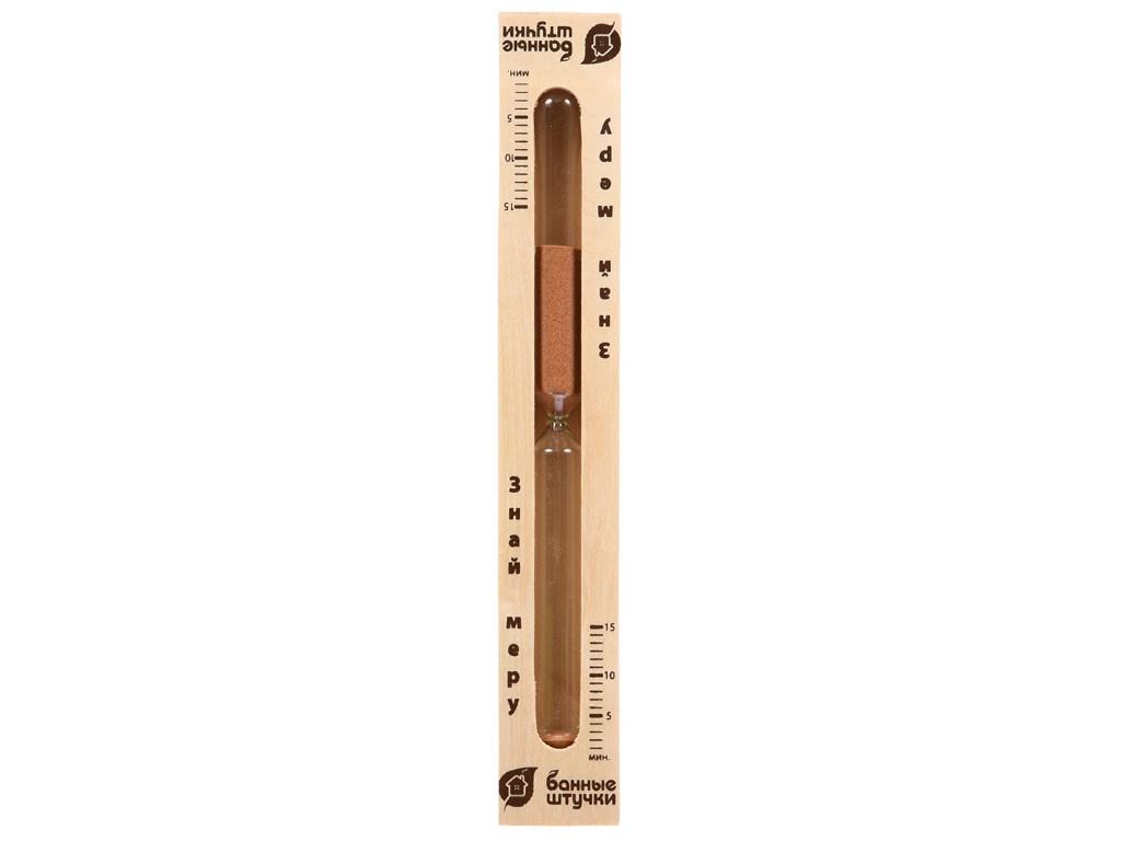 Часы песочные Банные штучки Знай меру 18033 травяной букет для бани пижма банные штучки 33064