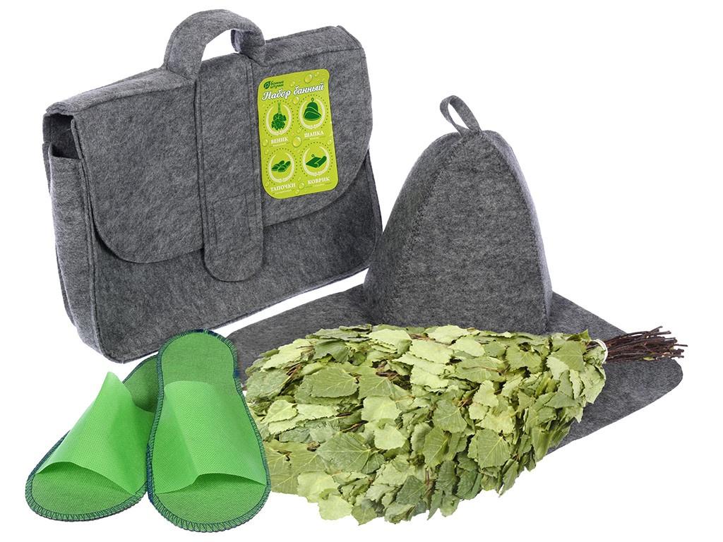 Набор для бани Банные штучки Портфель,веник,шапка,коврик и тапочки 34218