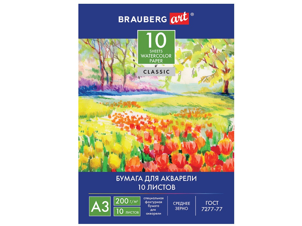 Папка для акварели Brauberg Весна A3 10 листов 111063