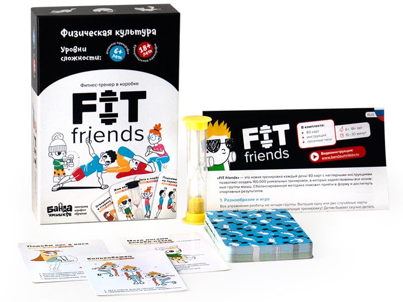 Настольная игра Банда Умников Игровая методика тренировок Fit Friends