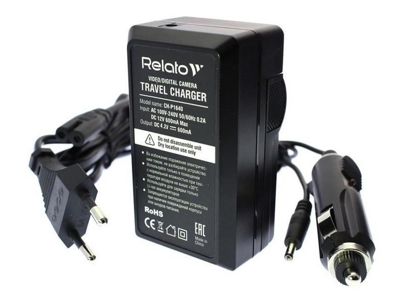 Фото - Зарядное устройство Relato CH-P1640/FV/FH/FP для Sony NP-FV/ FH/ FP зарядное