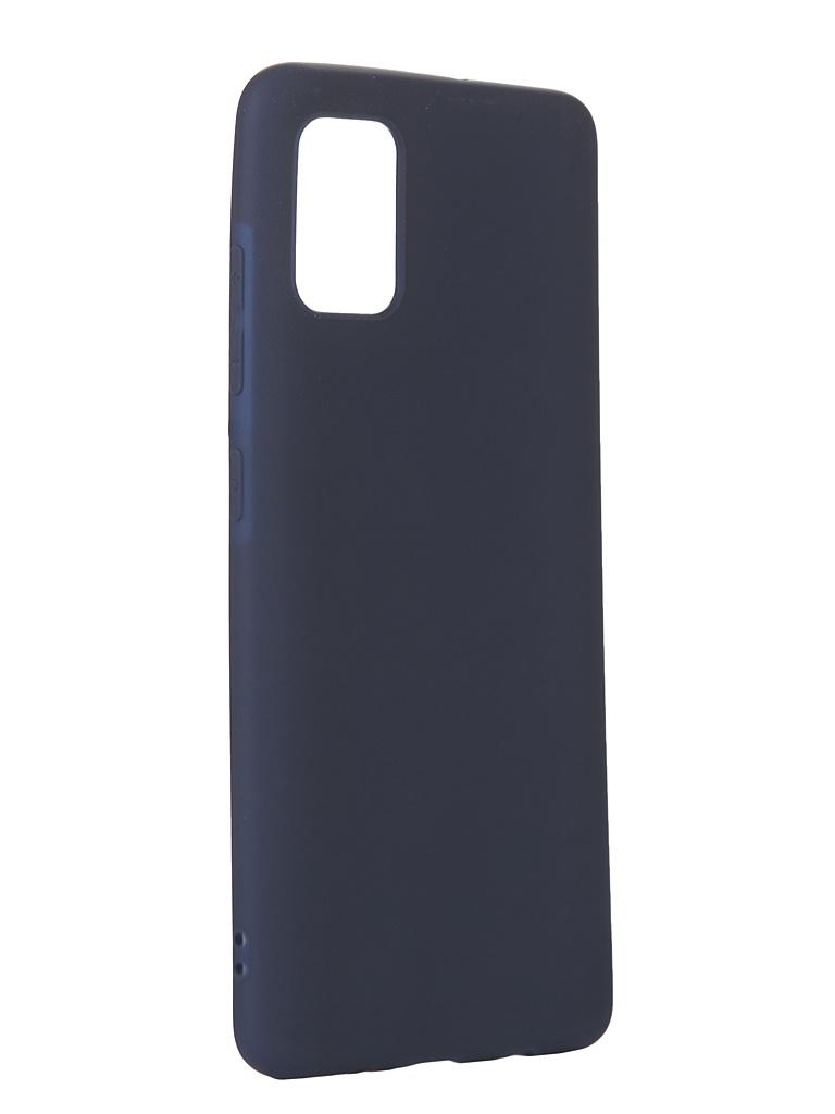 Чехол Svekla для Samsung A51 A515F Silicone Blue SV-SGA515F-MDBLUE