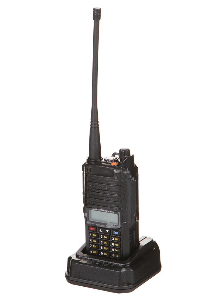 Рация Baofeng UV-9R Plus 8W