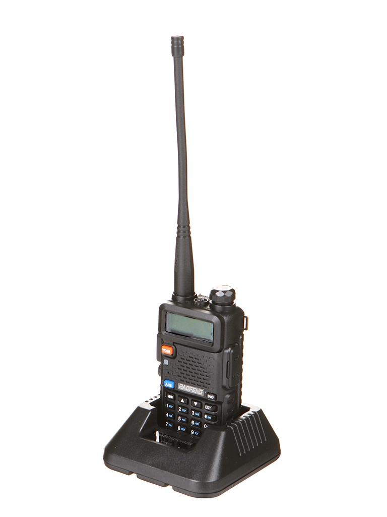 Рация Baofeng UV-5R 8W 3 режима мощности