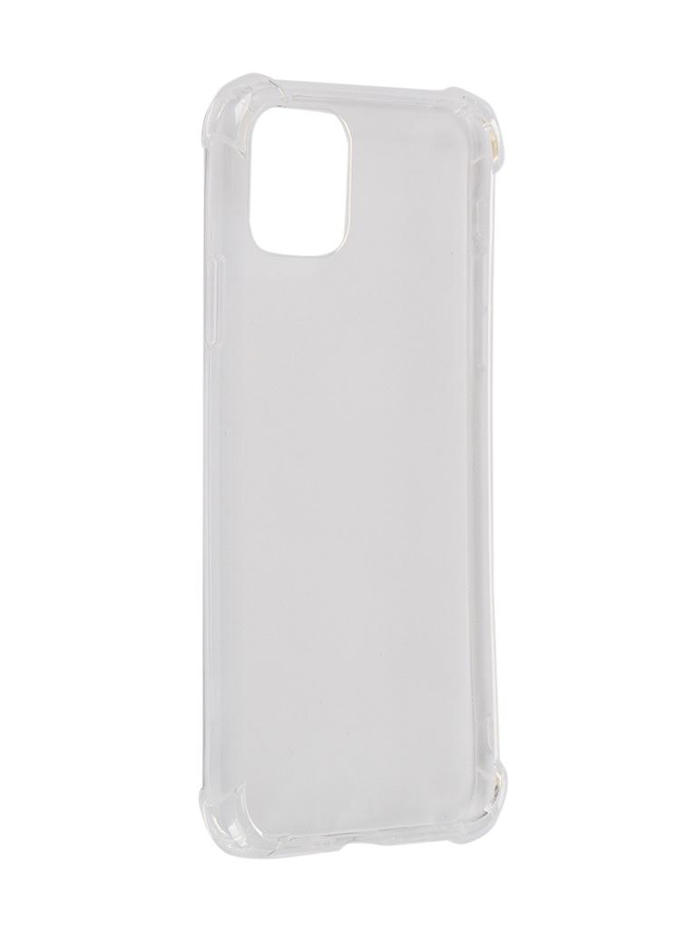 Чехол Liberty Project для APPLE iPhone 11 Pro Max TPU Armor Case Transparent 0L-00044909