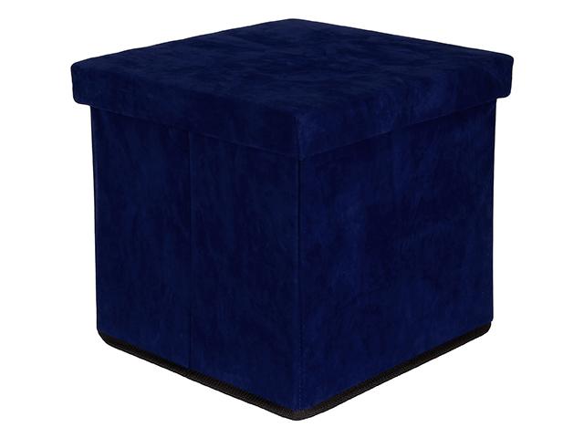 Пуф складной с ящиком для хранения Elan Gallery Blue 840026