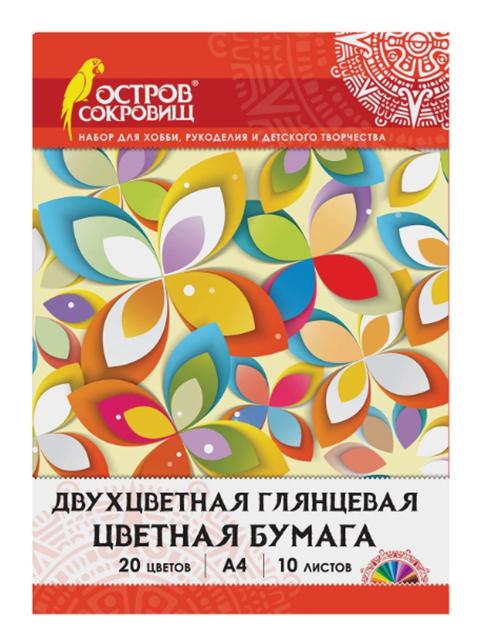 Картон цветной Остров Сокровищ А4 двусторонний мелованный 10 листов 20 цветов Фрукты 111320