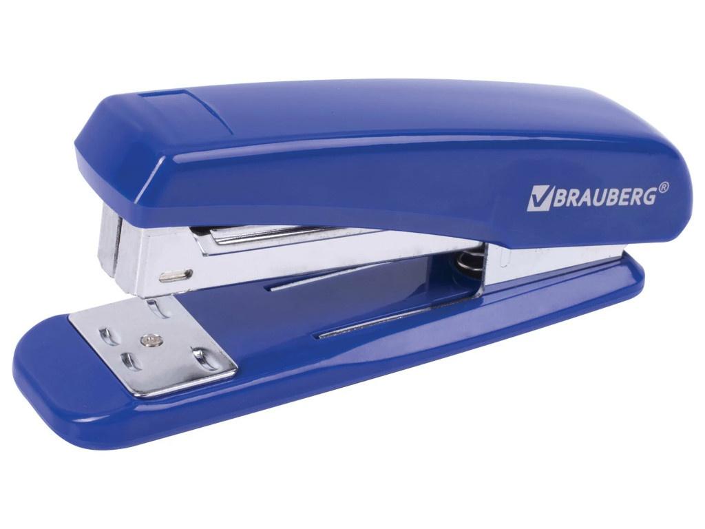 Степлер Brauberg Classic №24/6 26/6 до 20 листов Blue 228501