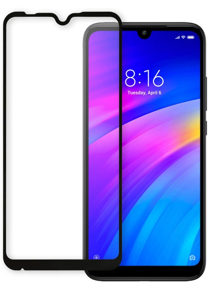 Защитное стекло Pero для Xiaomi Redmi 7 Full Screen Cover Glue Black PGFG-XR7