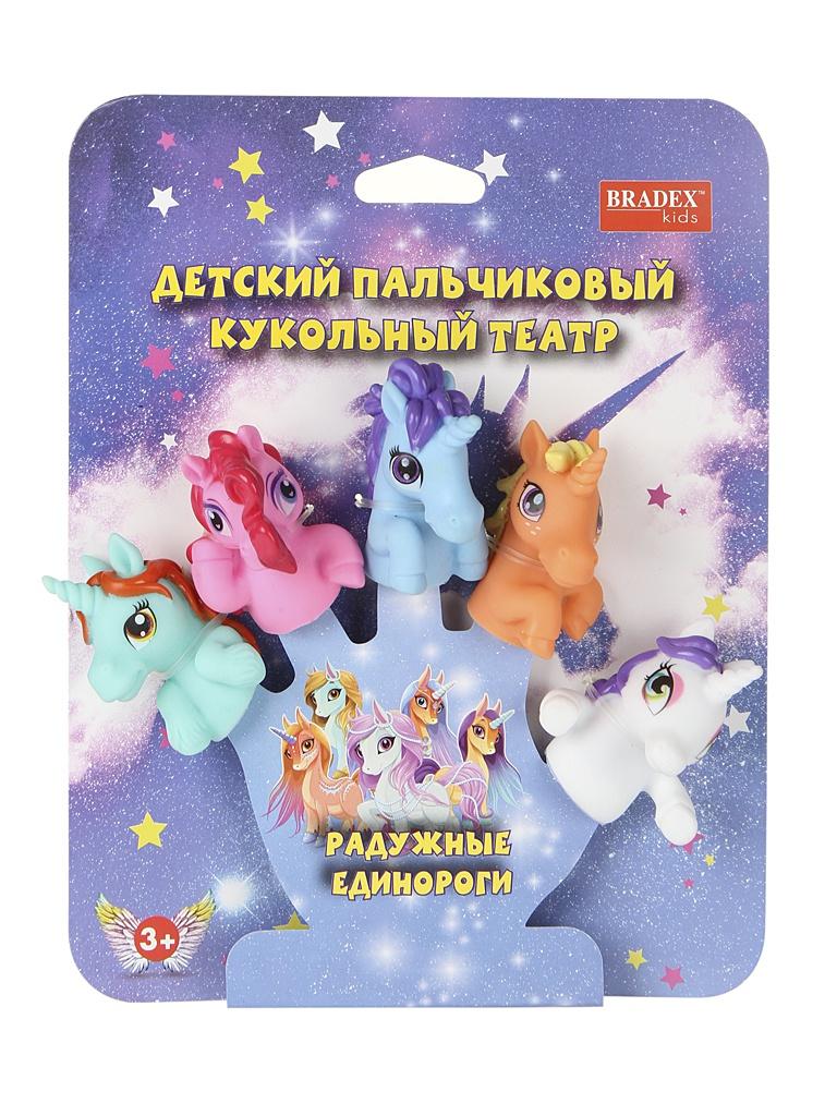 Детский пальчиковый кукольный театр Bradex Радужные единороги DE 1166