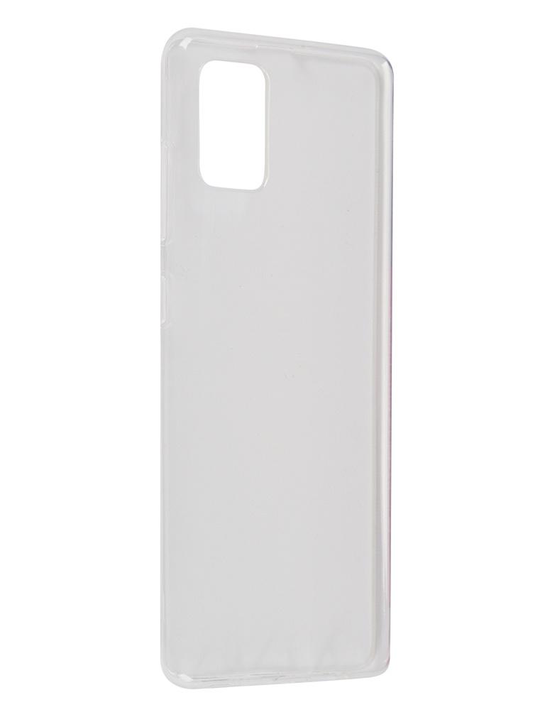 Чехол Svekla для Samsung A51 A515F Silicone Transparent SV-SGA515F-WH