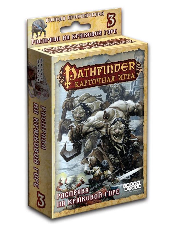 Настольная игра Hobby World Pathfinder Расправа на Крюковой горе 1555