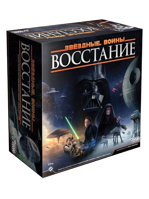 Настольная игра Hobby World Звёздные Войны Восстание 181956