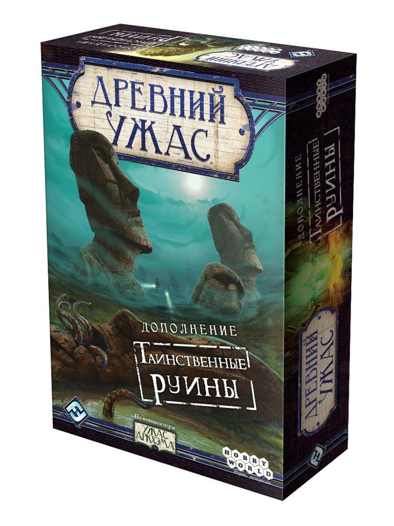 Настольная игра Hobby World Древний ужас Таинственные руины 915045 настольная игра hobby world древний ужас хребты безумия 1875