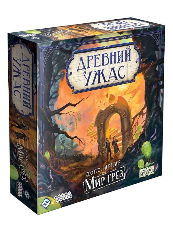 Настольная игра Hobby World Древний Ужас Мир грёз 181978