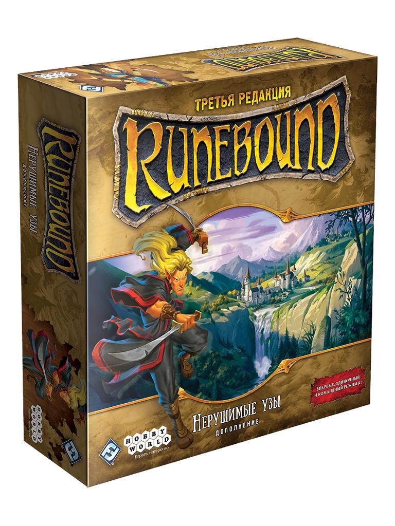 Настольная игра Hobby World Runebound Нерушимые узы 181940
