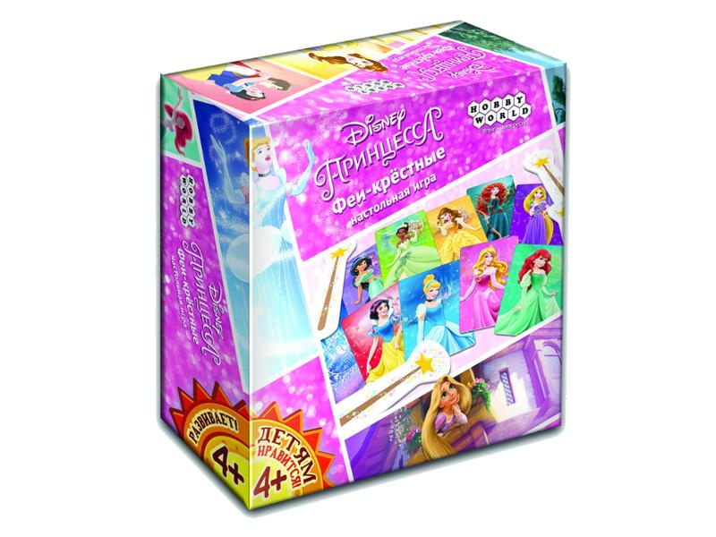 Настольная игра Hobby World Принцесса Феи-крёстные 1543