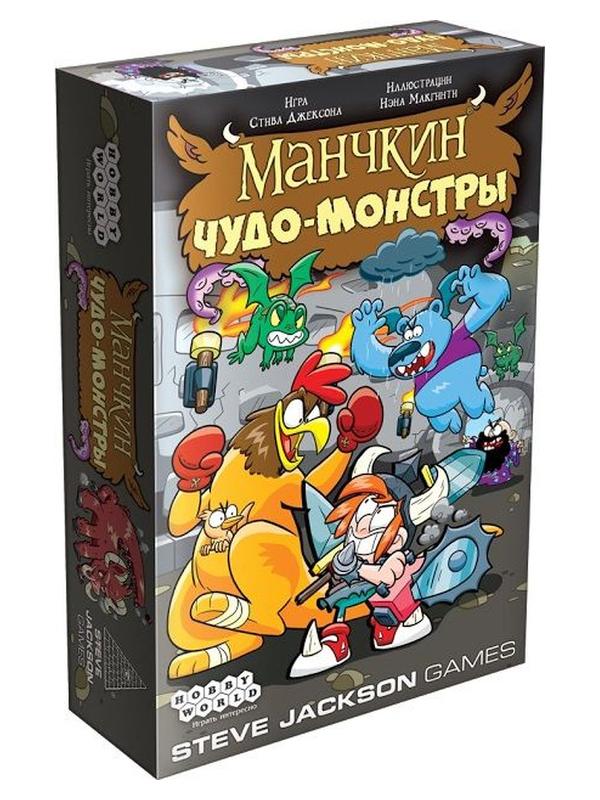Настольная игра Hobby World Манчкин Чудо-монстры 1720