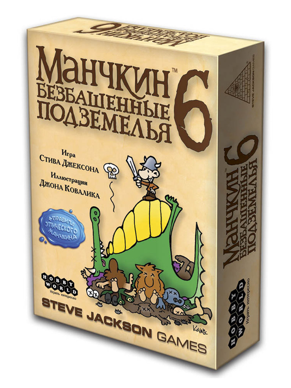 Настольная игра Hobby World Манчкин 6 Безбашенные подземелья 1329 цена