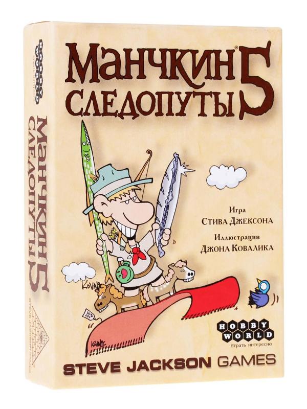 Настольная игра Hobby World Манчкин 5 Следопуты 1328