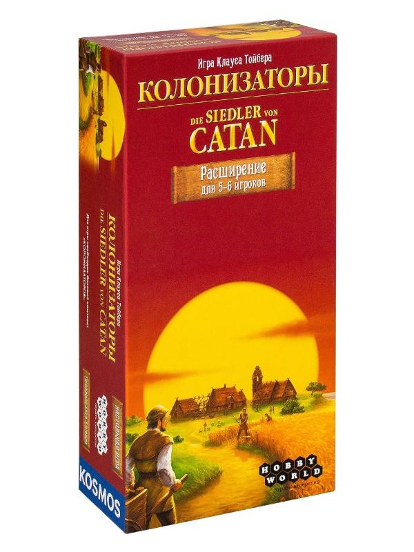 Настольная игра Hobby World Колонизаторы Расширение для 5-6 игроков 915111