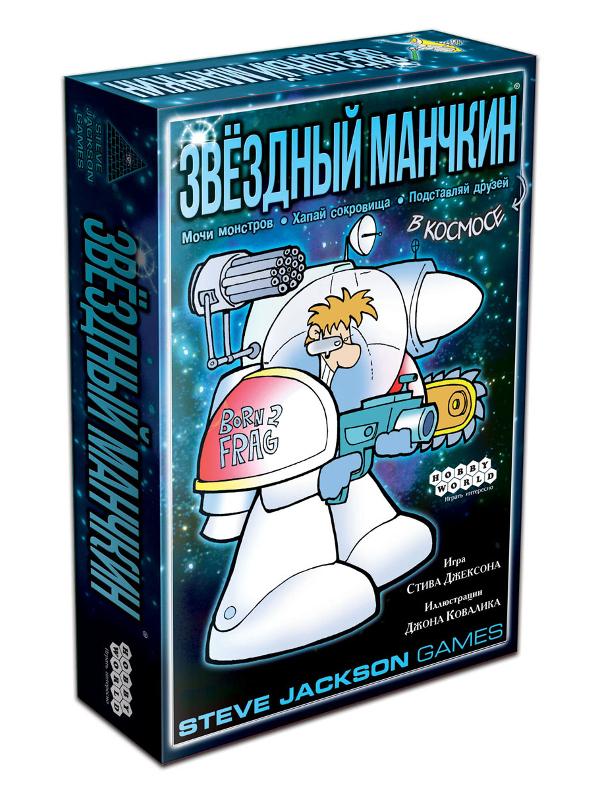 Настольная игра Hobby World Звездный Манчкин 1008 hobby world настольная игра манчкин драконы