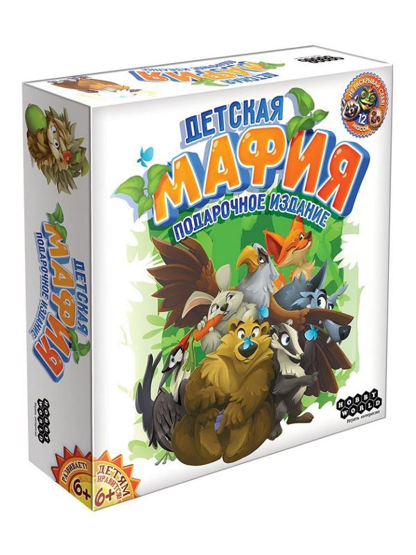 Настольная игра Hobby World Детская мафия 181992