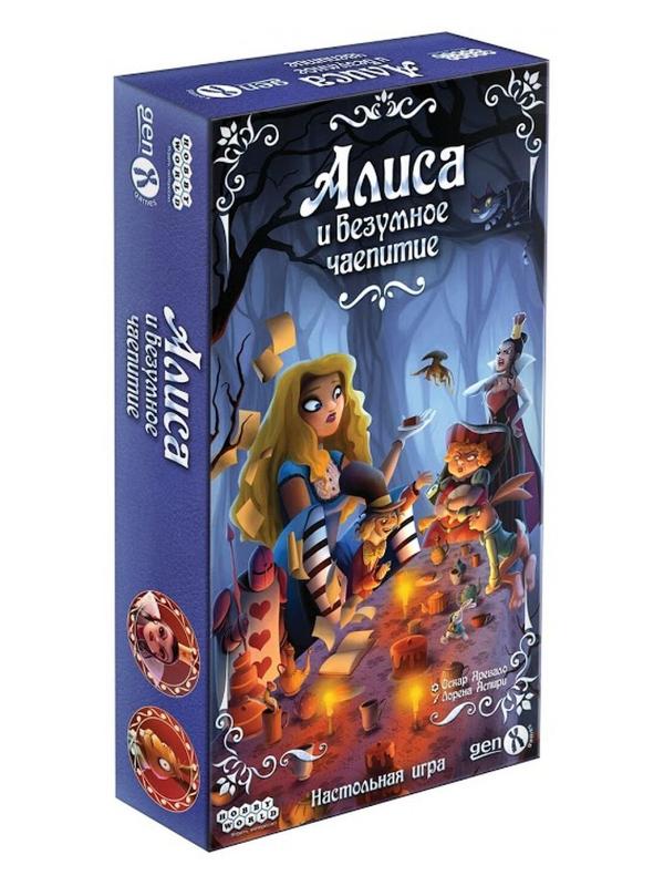 Настольная игра Hobby World Алиса и безумное чаепитие 915139