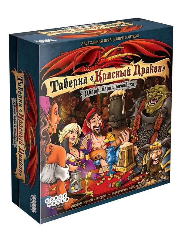 Настольная игра Hobby World Таверна Красный Дракон Дварф и бард 1721
