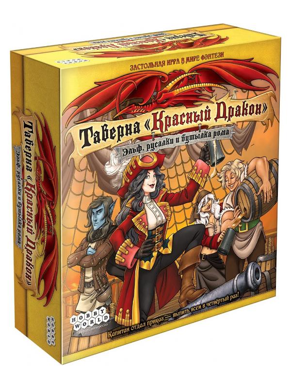 Настольная игра Hobby World Таверна Красный Дракон Эльф и русалки 915106